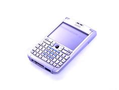 phone-Ziebol.jpg